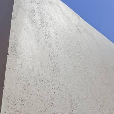 Enduit chaux sur un nouveau bâtiment technique de la Bibliothèque Universitaire de Droit - Campus d'Aix-en-Provence (13100)